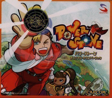 Image 1 for Power Stone Original Soundtrack