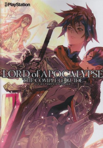 Image 1 for Lord Of Apocalypse The Complete Guide Book / Psp / Ps Vita