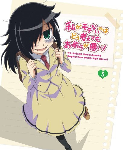 Image 2 for WataMote - No Matter How I Look at It It's You Guys' Fault I'm Not Popular Vol.5