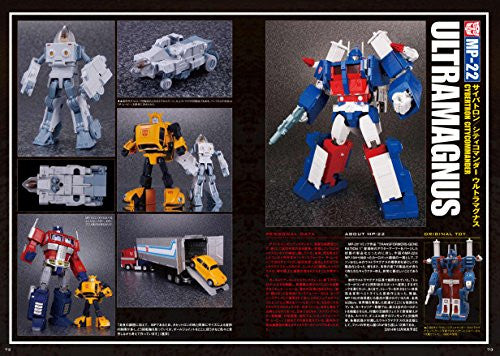 Image 7 for Transformers Masterpiece Official Guide