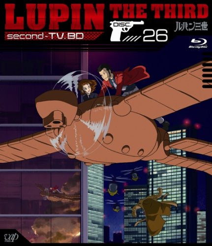 Image 1 for Lupin The Third Second TV. BD 26