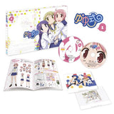Thumbnail 2 for Yuyushiki Vol.1 [Blu-ray+DVD Limited Edition]