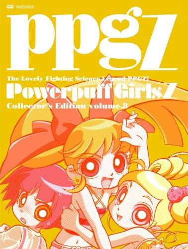 Image 1 for Demashita! Powerpuff Girls Z Collector's Edition Vol.8 [Limited Edition]
