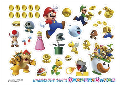 Image 4 for New Super Mario Bros. 2 Perfect Guide Book / 3 Ds