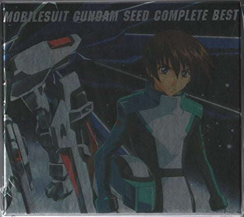 Image for Mobile Suit Gundam SEED COMPLETE BEST [Limited Edition]