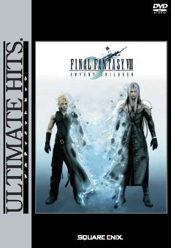 Image 1 for Final Fantasy VII Advent Children (Ultimate Hits)