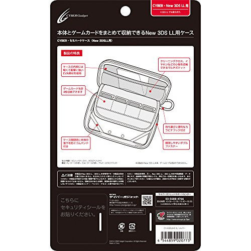 Image 2 for Semi Hard Case for New 3DS LL (Silver)