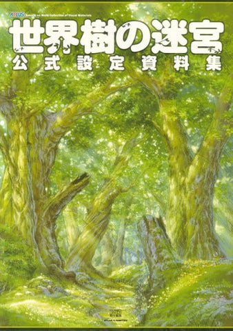 Image for Etrian Odyssey Official Sourcebook