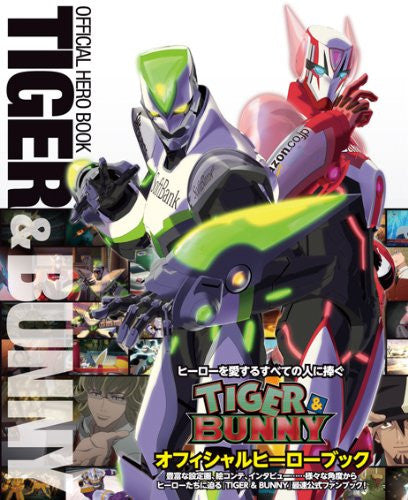 Image 1 for Masakazu Katsura Tiger And Bunny   Official Hero Book