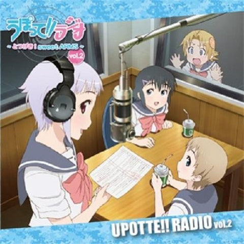 Image for Upotte!! Radio -Totsugeki! sweet ARMS- Radio CD Vol.2