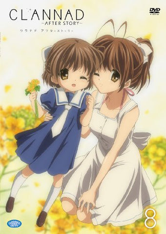 Image for Clannad After Story 8