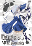 Thumbnail 1 for Pandorahearts DVD Retrace VIII