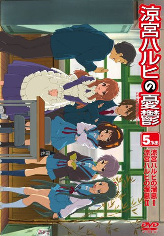 Image for The Melancholy Of Haruhi Suzumiya 5.714285 Vol.6