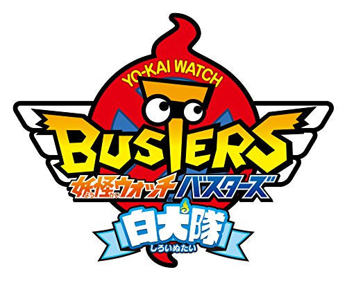 Image 2 for Youkai Watch Busters Shiroinutai