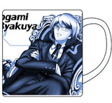 Thumbnail 1 for Dangan Ronpa: The Animation - Togami Byakuya - Mug (Cospa)