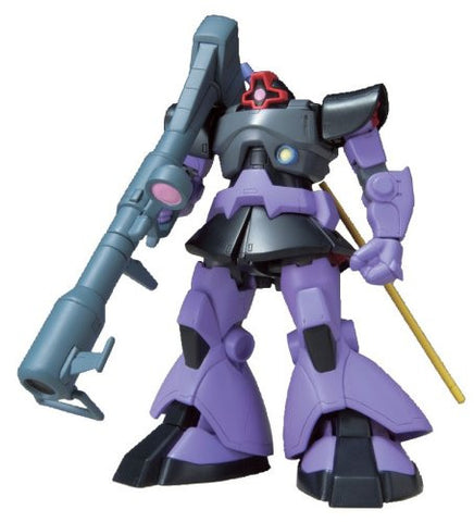 Image for Kidou Senshi Gundam - MS-09 Dom - Mobile Suit in Action!! - Second Version (Bandai)