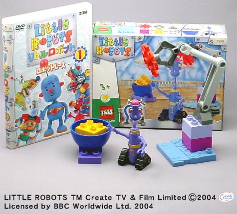 Image 1 for Little Robot Vol.1 [Limited Edition]