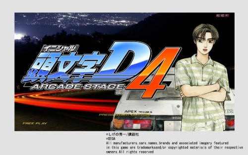 Image 1 for SUPER EUROBEAT presents INITIAL D ARCADE STAGE 4 original soundtracks