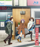 Thumbnail 1 for The Disappearance Of Haruhi Suzumiya