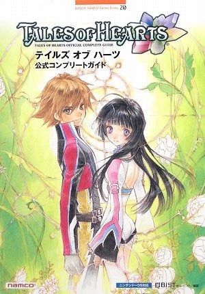 Image for Tales Of Hearts Official Complete Guide