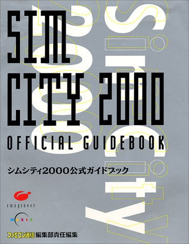 Image 1 for Sim City 2000 Official Guide Book / Snes