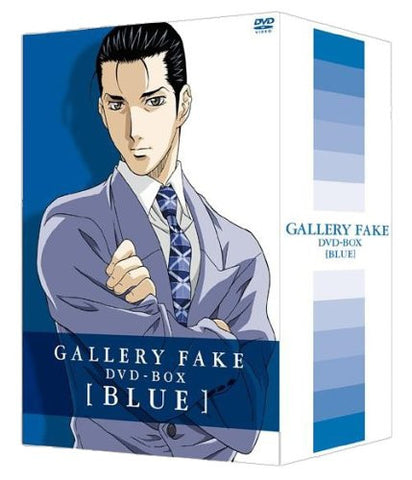 Image for Gallery Fake DVD Box [blue] [Limited Edition]