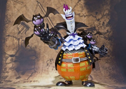 Image 4 for One Piece - Gecko Moria - Figuarts ZERO (Bandai)