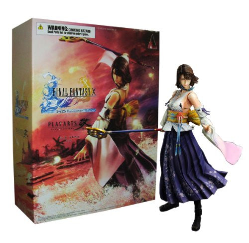 Image 1 for Final Fantasy X - Yuna - Play Arts Kai (Square Enix)