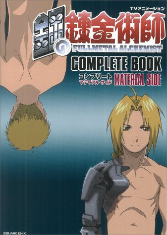 Full Metal Alchemist Complete Book Material Side