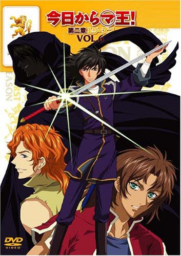 Kyo Kara Maou! Dai 2sho First Season Vol.6