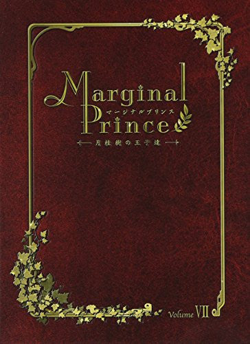 Image 1 for Marginal Prince - Gekkeiju No Oji Tachi Vol.7 [Limited Edition]