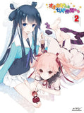 Thumbnail 1 for Okami-san To Shichinin No Nakamatachi Vol.2