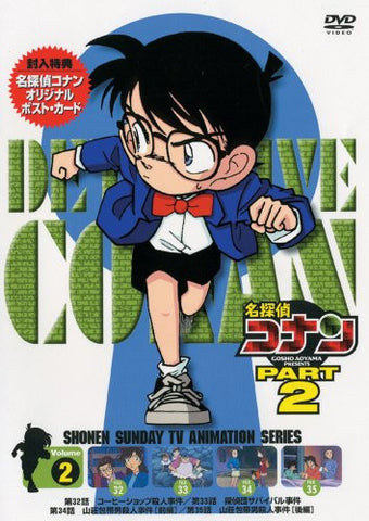 Image for Detective Conan Part.2 Vol.2