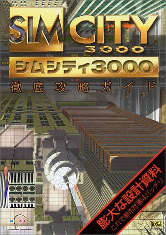 Image for Sim City 3000 Thorough Strategy Guide Book / Windows, Online Game