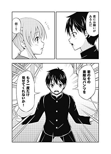 Image 7 for Mangaka-san To Assistant-san To Vol.6