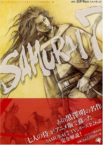 Image for Samurai 7 Official Fan Book