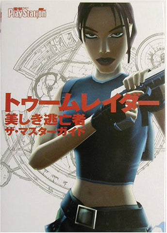 Image for Tomb Raider: The Angel Of Darkness The Master Guide Book / Ps2