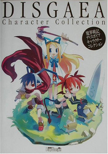 Makai Senki Disgaea   Character Collection