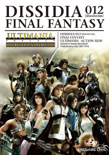 Image 1 for Dissidia: Final Fantasy Ultimania   Action Side
