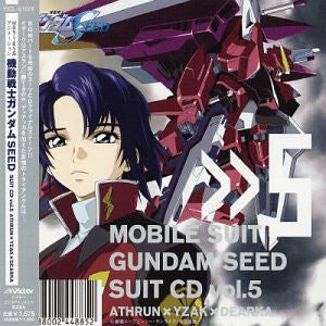 Image 1 for Mobile Suit Gundam SEED SUIT CD Vol.5 Athrun x Yzak x Dearka