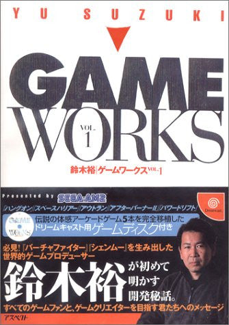 Yu Suzuki Game Works Vol..1 Illustration Art Book / Virtua Fighter, Shenmue