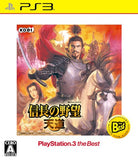 Thumbnail 1 for Nobunaga no Yabou: Tendou (PlayStation 3 the Best)