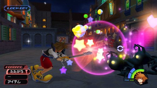 Image 3 for Kingdom Hearts HD 1.5 Re MIX