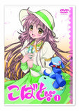 Thumbnail 1 for Kobato Vol.1