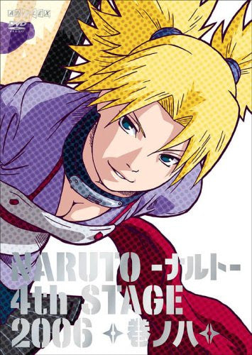 Image 1 for Naruto 4th Stage Vol.8