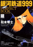 Thumbnail 1 for Galaxy Express 999 Tv Anime All 113 Story + Sp 3 Story Analytics Art Book