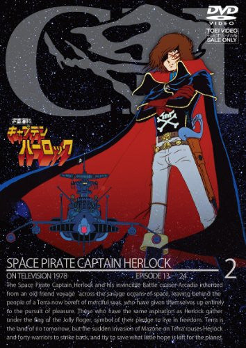 Image 1 for Space Pirate Captain Herlock / Uchu Kaizoku Captain Harlock Vol.2