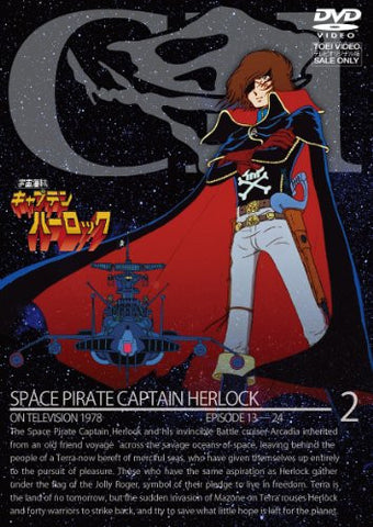 Image for Space Pirate Captain Herlock / Uchu Kaizoku Captain Harlock Vol.2