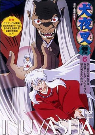 Image 1 for Inuyasha III Vol.6