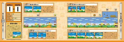 Image 2 for New Super Mario Bros. The Complete Guide Book(Dengeki Nintendo Ds) / Ds